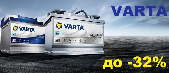 VARTA 688/300